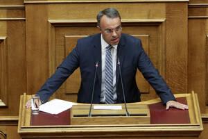 Υπουργείο Οικονομικών: Χρήστος Σταϊκούρας