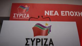 ΣΥΡΙΖΑ για το νέο κυβερνητικό σχήμα: Ούτε νέο είναι, ούτε μικρό και ευέλικτο