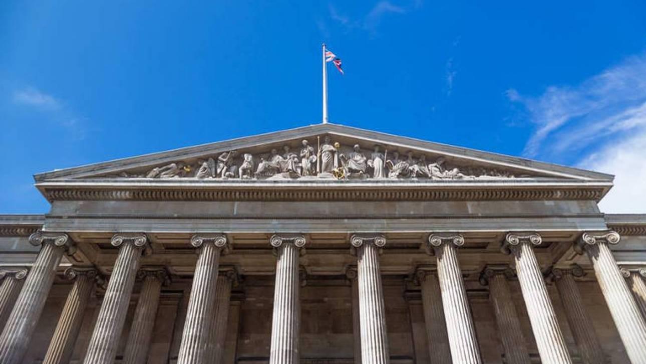 Το Βρετανικό Μουσείο επιστρέφει αρχαιότητες που κλάπηκαν από το Ιράκ και το Αφγανιστάν