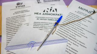 Εκλογές 2019: Άνοιξε η πλατφόρμα για την εκλογική αποζημίωση