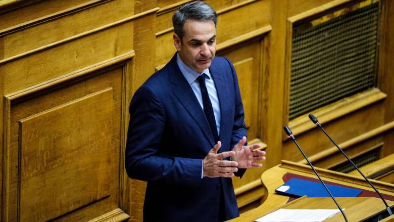 Ποινικός κώδικας, ΕΝΦΙΑ και 120 δόσεις: Αυτά είναι τα πρώτα νομοσχέδια της κυβέρνησης Μητσοτάκη