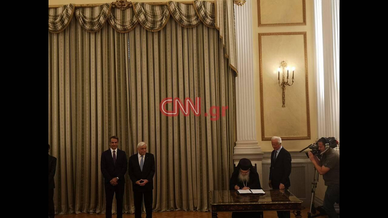https://cdn.cnngreece.gr/media/news/2019/07/09/183846/photos/snapshot/2.jpg