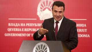 Θύμα Ρώσων φαρσέρ ο Ζάεφ - Η αντιπολίτευση ζητά την παραίτησή του