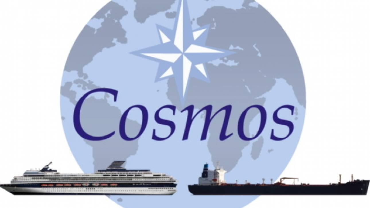 «Στρατηγική συνεργασία, στη Ναυτιλιακή εκπαίδευση»