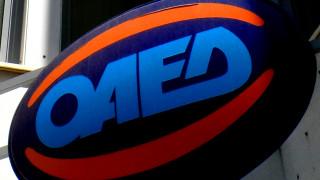 ΟΑΕΔ: Ξεκίνησαν οι αιτήσεις για επιδότηση έως και 12.000 ευρώ