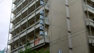 Έφυγαν οι καταληψίες από το ξενοδοχείο City Plaza