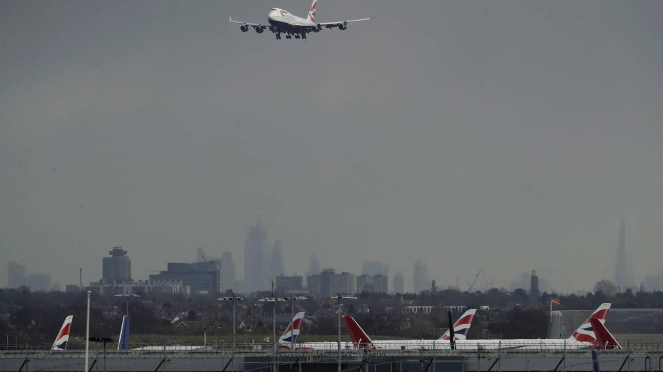 Βρετανία: Αποκαταστάθηκε η εναέρια κυκλοφορία στο αεροδρόμιο του Γκάτγουικ