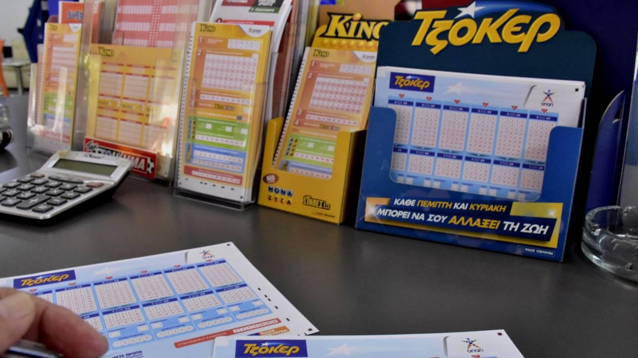 Καλοκαιρινό τζακ ποτ με 4,8 εκατ. ευρώ στο ΤΖΟΚΕΡ - ΤΖΟΚΕΡ - Απόψε η μεγάλη κλήρωση