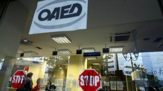 ΟΑΕΔ: Ξεκίνησαν οι αιτήσεις για επιδότηση σε 10.000 ανέργους - Τι πρέπει να γνωρίζετε