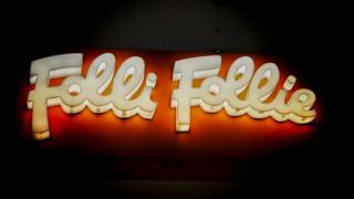 Με αρνητική γνώμη το πιστοποιητικό της PwC για τη Folli Follie -  Στον αέρα η αναδιάρθρωση