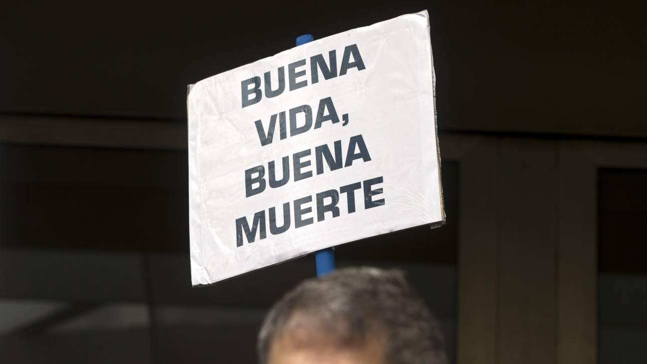 «Δικαίωμα στον αξιοπρεπή θάνατο»: Ένα εκατομμύριο υπογραφές υπέρ της ευθανασίας στην Ισπανία