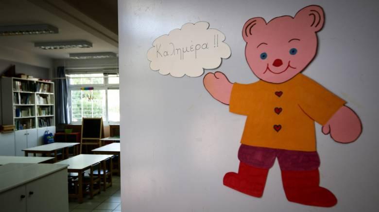 Παιδικοί σταθμοί ΕΣΠΑ: Ανακοινώθηκαν τα αποτελέσματα - Δείτε τα εδώ