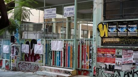 Την Κυριακή οι εκλογές στο τμήμα των Εξαρχείων που εκλάπη η κάλπη