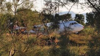 Αεροπορικό ατύχημα στη Νάξο - Κλειστό το αεροδρόμιο