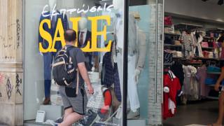Θερινές εκπτώσεις 2019: Ανοιχτά την Κυριακή τα καταστήματα