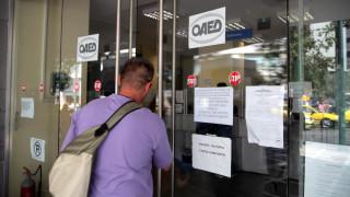 ΟΑΕΔ: Επιδότηση σε 10.000 ανέργους - Ποιοι οι δικαιούχοι