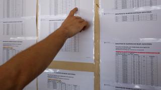 Βάσεις 2019: Ως πότε μπορείτε να υποβάλετε το μηχανογραφικό μετά τη νέα παράταση
