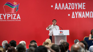 ΣΥΡΙΖΑ: Τι λέει το σχέδιο Πολιτικής Απόφασης της Κεντρικής Επιτροπής