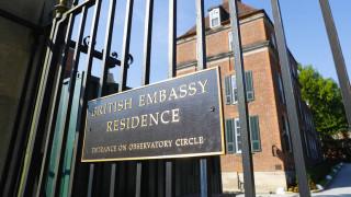 Οργή στη Βρετανία για την προειδοποίηση στα ΜΜΕ σχετικά με τη διαρροή απόρρητων εγγράφων