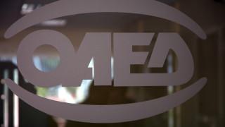 ΟΑΕΔ: Επιδότηση σε 10.000 ανέργους - Ποιους αφορά