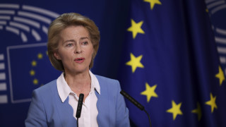 Κομισιόν: Σήμερα η κρίσιμη ψηφοφορία για την επικύρωση του διορισμού της φον ντερ Λάιεν