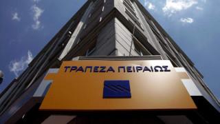 Νέα εθελουσία με έξτρα παροχές στην Τράπεζα Πειραιώς