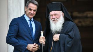 Συνάντηση Μητσοτάκη-Ιερώνυμου: Σεβασμός των διακριτών ρόλων Πολιτείας-Εκκλησίας