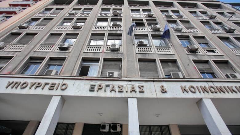 Υπουργείο Εργασίας: 70 εκατ. ευρώ για χορήγηση προνοιακών παροχών σε άτομα με αναπηρία