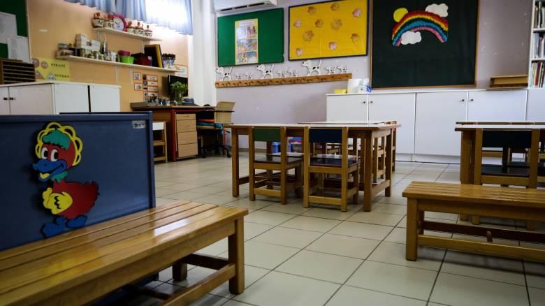 Παιδικοί σταθμοί ΕΣΠΑ: Σε εξέλιξη οι ενστάσεις - Πότε τα οριστικά αποτελέσματα
