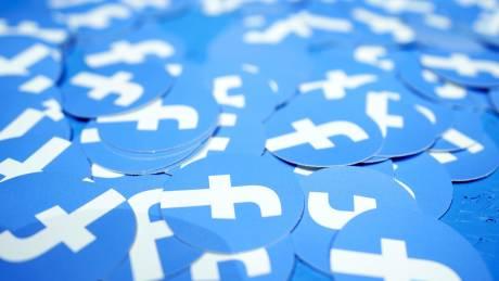 Η Γερουσία «ανακρίνει» το Facebook για το νέο κρυπτονόμισμα Libra που λανσάρει
