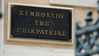 «Πράσινο φως» από το ΣτΕ για την εμβληματική επένδυση στο Ελληνικό