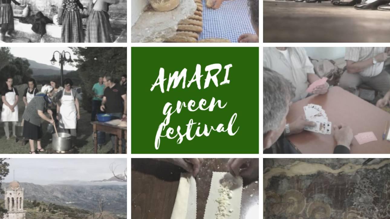Amari Green Festival 2019: Η μεγάλη γιορτή του κρητικού πολιτισμού