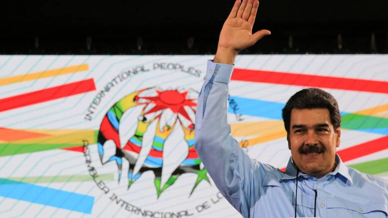 Η ΕΕ προειδοποιεί την κυβέρνηση Μαδούρο να ξεμπλοκάρει τις διαπραγματεύσεις