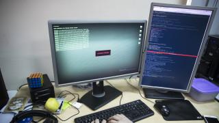 Βουλγαρία: Χάκερς έκλεψαν τα προσωπικά στοιχεία εκατομμυρίων πολιτών μέσω ρωσικού email