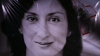 Μάλτα: Παραπέμφθηκαν σε δίκη τρεις ύποπτοι για τον φόνο της Ντάφνι Καορουάνα Γκαλίτσια