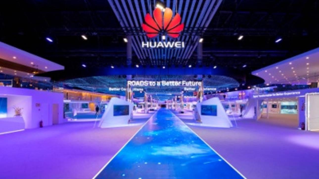 Η Καλαμάτα γίνεται η πρώτη 5G πόλη στη χώρα μας με την πρωτοπόρο τεχνολογία της Huawei