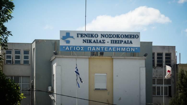 ΕΟΔΥ: Από μηνιγγίτιδα πέθανε η 17χρονη Ιταλίδα στο Νοσοκομείο Νίκαιας