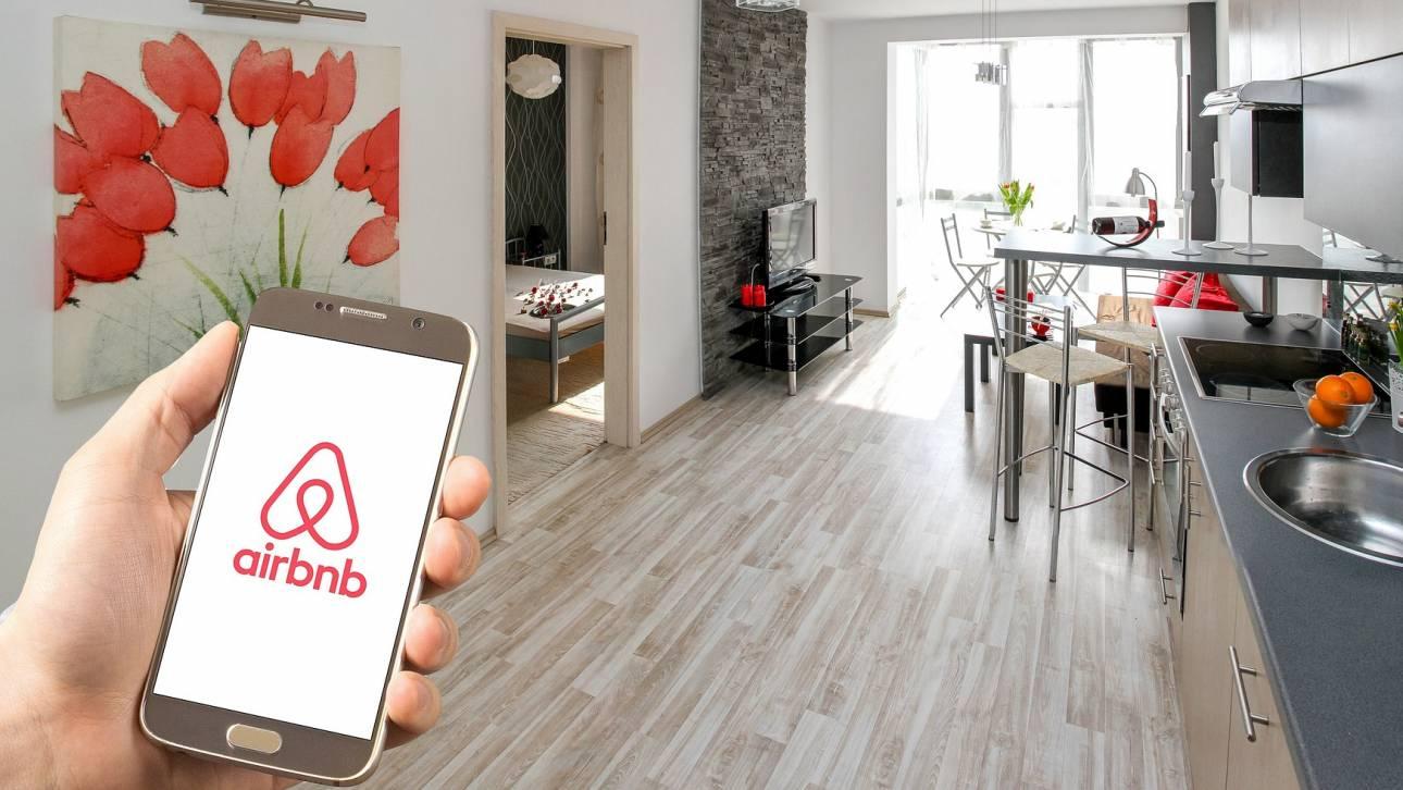 Νέες οδηγίες για τις μισθώσεις Airbnb από την ΑΑΔΕ
