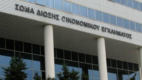 Καταργείται μετά από 24 χρόνια η Ειδική Γραμματεία ΣΔΟΕ