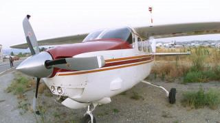 Βαριά προσγείωση μονοκινητήριου αεροσκάφους στα Γρεβενά