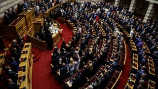 Live: Εκλογή του νέου προέδρου της Βουλής