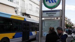 Λήξη συναγερμού: Άνοιξαν οι σταθμοί του μετρό «Αιγάλεω», «Αγία Μαρίνα» μετά το τηλεφώνημα για βόμβα