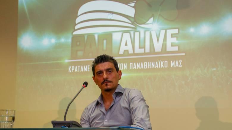 Δημήτρης Γιαννακόπουλος: «Στόχος μας ο ουρανός»