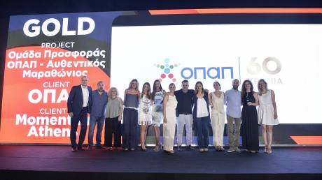 Ο ΟΠΑΠ «έλαμψε» στα Event Awards 2019 –  Επτά βραβεία για προγράμματα και δράσεις της εταιρείας