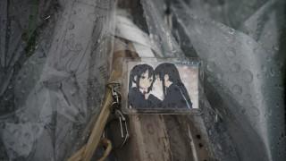 Eμπρησμός Ιαπωνία: Η χειρότερη μαζική δολοφονία στη χώρα από το 2001
