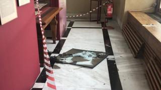 Σεισμός Αθήνα: Βίντεο ντοκουμέντο από τη στιγμή του ισχυρού σεισμού