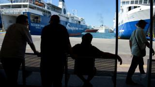 Σεισμός Αθήνα: Καθυστερήσεις στα ακτοπλοϊκά δρομολόγια από το λιμάνι του Πειραιά