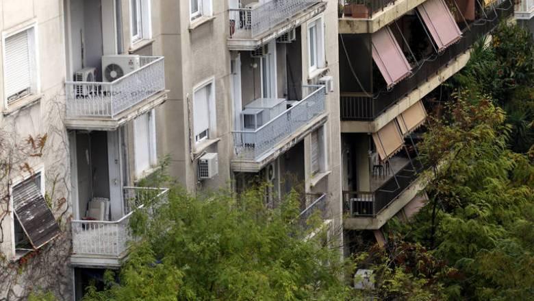 «Εξοικονόμηση Κατ' Οίκον ΙΙ»: Ποιοι δικαιούνται επιδότηση για ενεργειακές παρεμβάσεις