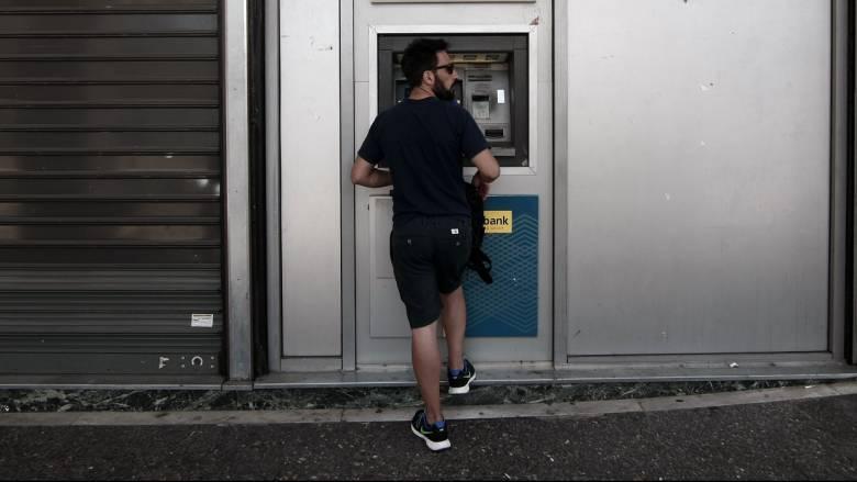 Διατραπεζικές αναλήψεις μέσω ΑΤΜ: Από Δευτέρα έρχονται χρεώσεις «φωτιά»