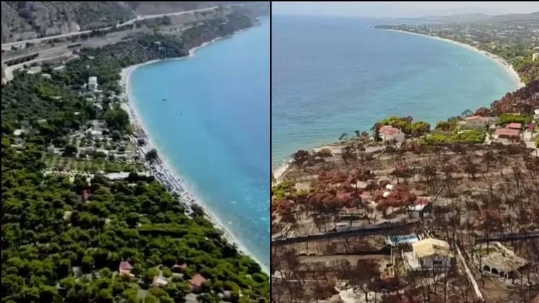 Συγκλονιστικό βίντεο: Μάτι και Κινέτα πριν και μετά τη φονική πυρκαγιά